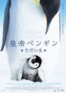 KP_poster